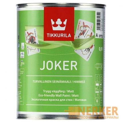 Тиккурила Джокер (Tikkurila Joker)