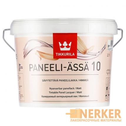 Панели-Ясся матовый лак для деревянных панелей (Paneeli-Assa 10)