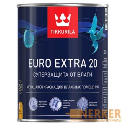 Евро Экстра 20 краска для влажных помещений (Euro Extra 20)