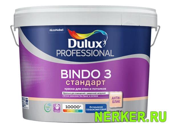 Dulux Professional Bindo 3 / Дулюкс Биндо 3