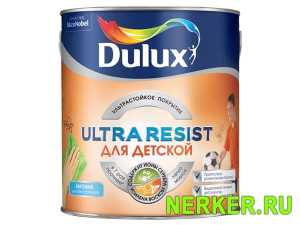 Dulux Ultra Resist Краска для детских комнат