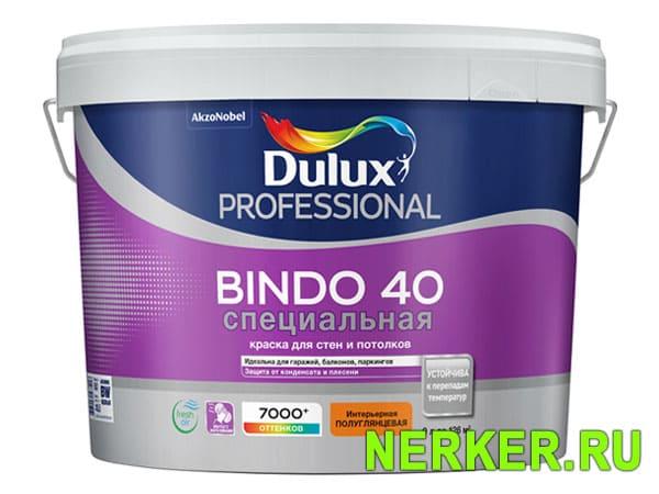 Dulux Professional Bindo 40 / Дулюкс Биндо 40