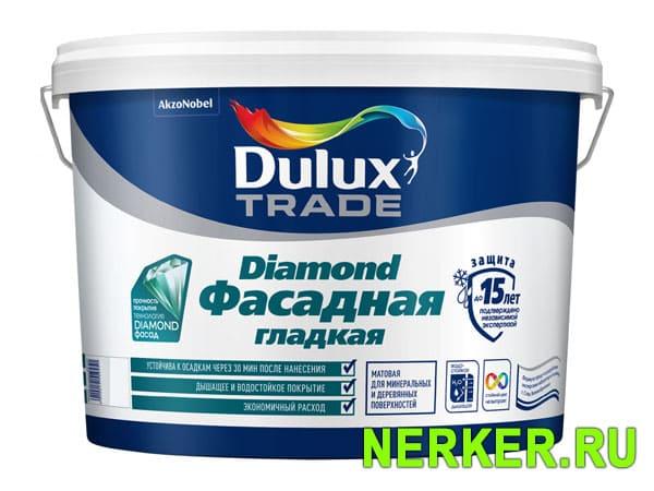 Дулюкс Фасадная Гладкая матовая краска для фасада (Dulux)