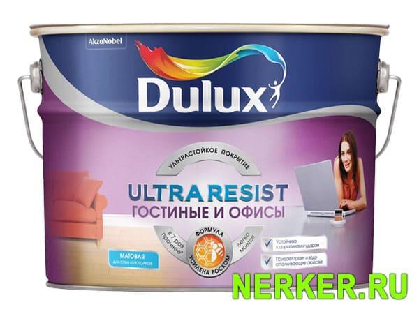 Dulux Ultra Resist Гостиные и Офисы (Дулюкс Ультра Резист)