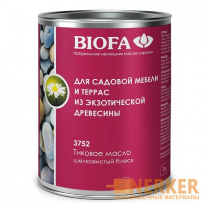 3752 Тиковое масло для дерева Биофа (Biofa)