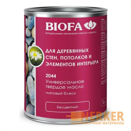 2044 Универсальное твердое масло Biofa (Биофа)