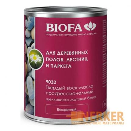 9032 Твердый воск-масло профессиональный шелковисто-матовый Biofa