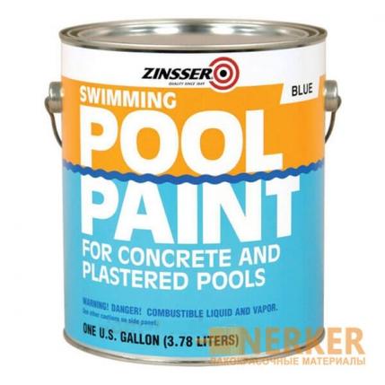 Краска для бассейнов Pool Paint Zinsser