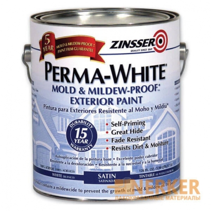 Фасадная краска Zinsser Perma-White Exterior Paint Satin