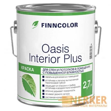Oasis Interior Plus (Оазис Интериор Плюс) Краска для стен