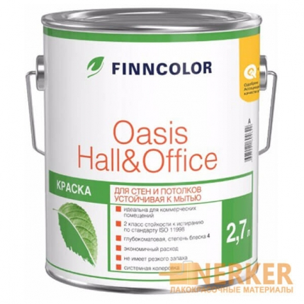 Oasis Hall Office (Оазис Холл Офис) моющаяся краска для стен