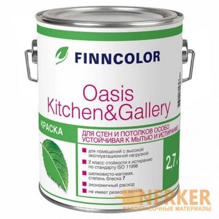 Краска для влажных помещений Oasis Kitchen Gallery (Оазис Китчен)