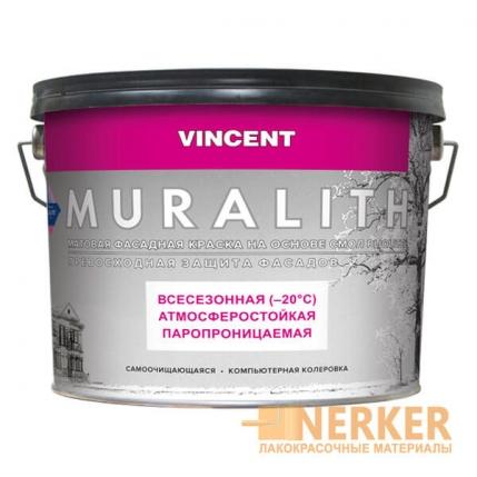 Атмосферостойкая фасадная краска Vincent F1 Muralith (Муралит)