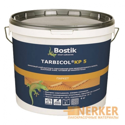Клей для паркета виниловый Bostik Tarbicol KP5 (Тарбикол КП5)
