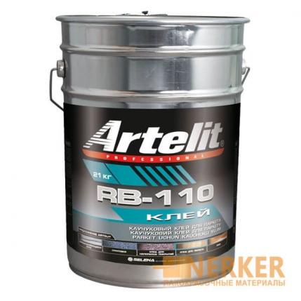 Каучуковый клей для фанеры и паркета Artelit RB-110 (Артелит РБ-110)