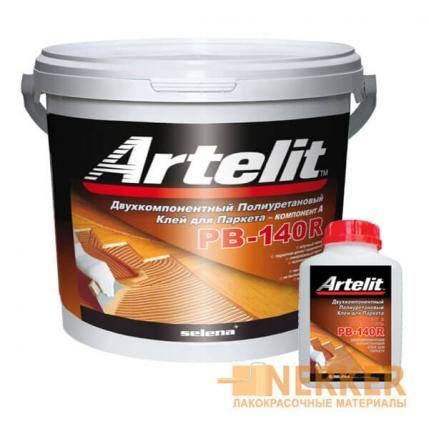 Двухкомпонентный полиуретановый клей для паркета PB-140R Artelit (Артелит ПБ-140Р)