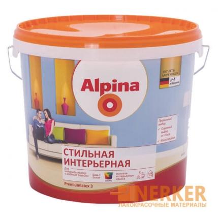 Стильная интерьерная краска Alpina (Альпина)
