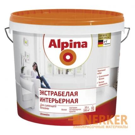 Экстрабелая интерьерная краска Alpina (Альпина)