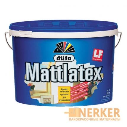 Водно-дисперсионная краска Dufa Mattlatex (Матлатекс)