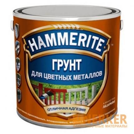 Грунтовка для цветных металлов Special Metals Primer Hammerite