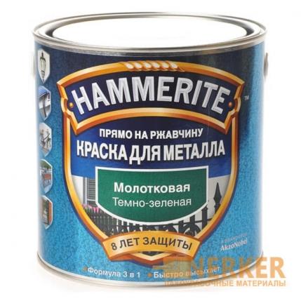 Краска по ржавчине с молотковым эффектом Hammerite (Хамерайт)