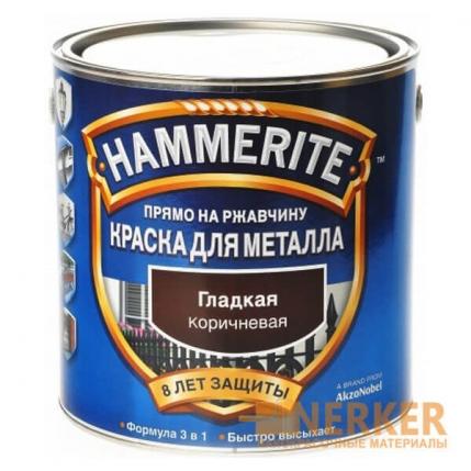 Краска для металла гладкая глянцевая Hammerite (Хамерайт)