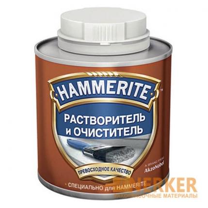 Растворитель и очиститель Hammerite (Хамерайт)