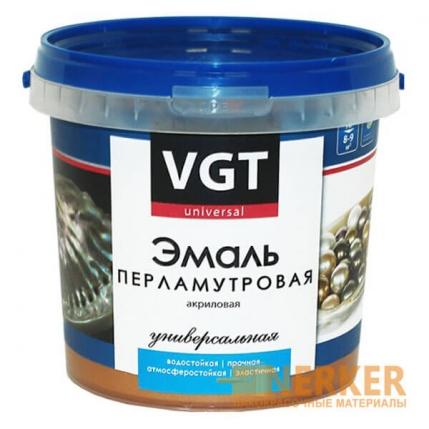 Эмаль универсальная «Перламутровая» VGT (ВГТ)