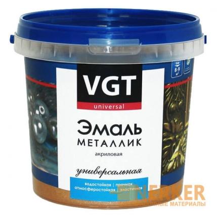Эмаль универсальная «Металлик» VGT (ВГТ)