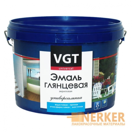Эмаль универсальная глянцевая VGT (ВГТ)