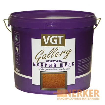 Декоративная фактурная штукатурка «Мокрый шёлк» VGT (ВГТ)