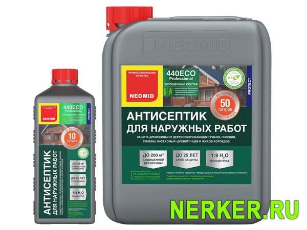 Бесцветный антисептик Неомид 440 Эко (Neomid 440 Eco)