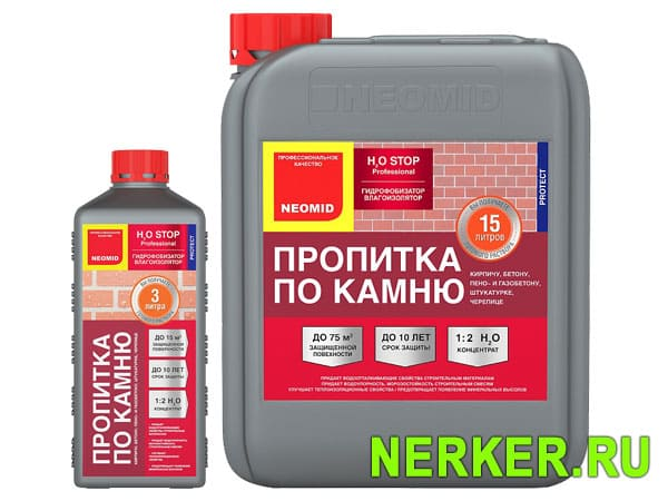 Гидрофобизатор пропитка по камню Neomid h2o STOP (Неомид)
