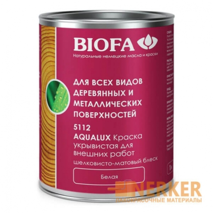 5112 Краска белая для внешних работ Biofa (Биофа)