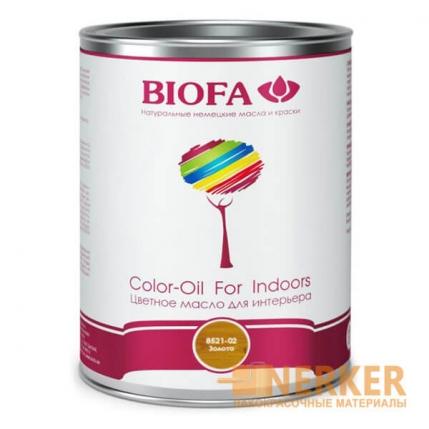 8521-02 Color-Oil For Indoors Biofa масло для интерьера (Биофа) Золото