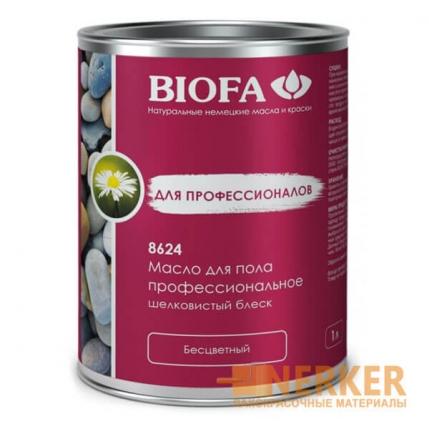 8624 Масло для пола профессиональное Biofa (Биофа)