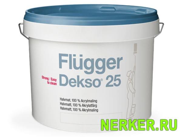 Flugger Dekso 25 / краска Флюгер Дексо 25