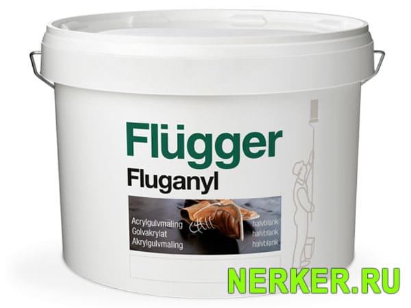 Flugger Fluganyl Acrylic Floor Paint краска для полов
