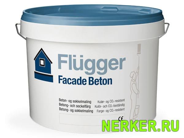 Flugger Facade Beton Износостойкая фасадная краска