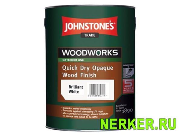 Johnstones Quick Dry Opaque Wood Finish Водная краска для дерева
